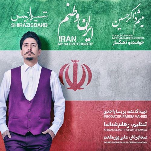 دانلود آهنگ جدید شیرازیس باند بنام ایران وطنم