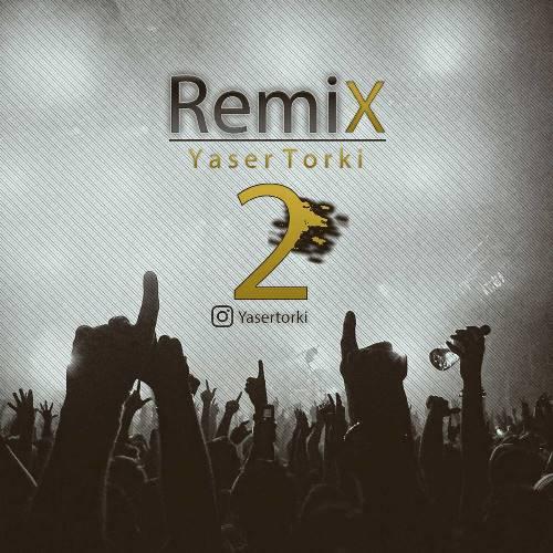 دانلود رمیکس جدید آهنگ رمیکس 2 از یاسر ترکی