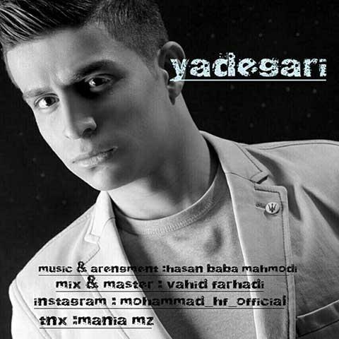 دانلود آهنگ جدید محمد اچ اف بنام یادگاری