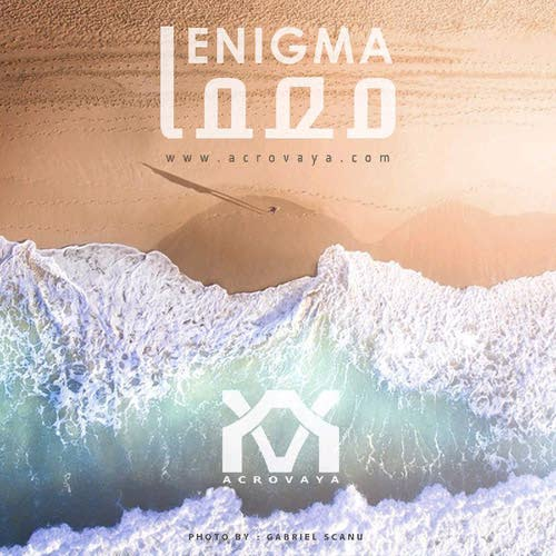دانلود آهنگ جدید آکرووایا بنام معما