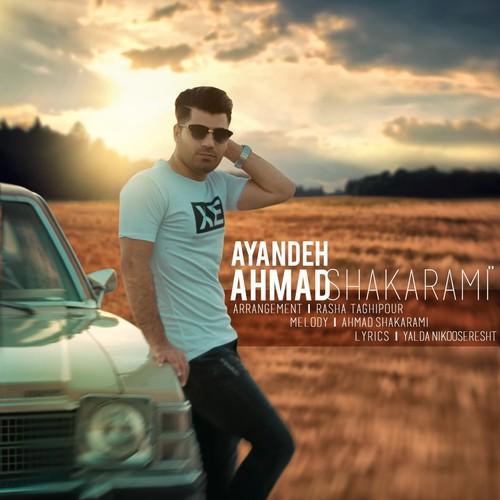 دانلود آهنگ جدید احمد شاکرمی بنام آینده