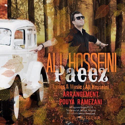دانلود آهنگ جدید علی حسینی بنام پاییز
