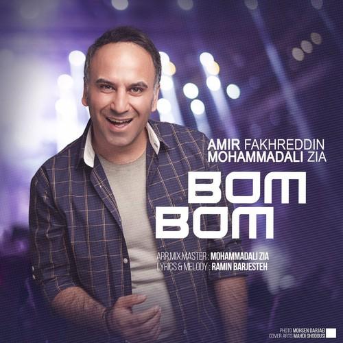 دانلود آهنگ جدید امیر فخرالدین و محمد علی ضیا بنام بوم بوم