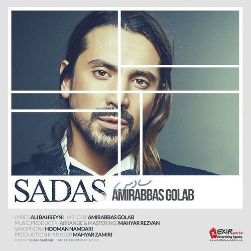 دانلود موزیک ویدیو جدید امیر عباس گلاب بنام سادس