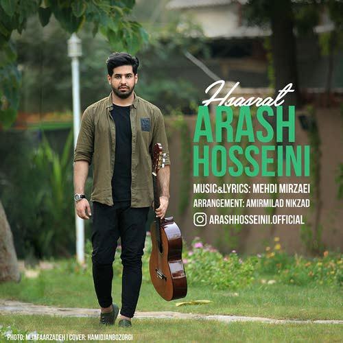 دانلود آهنگ جدید آرش حسینی بنام حسرت