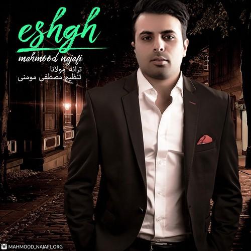 دانلود آهنگ جدید محمود نجفی بنام عشق