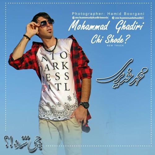 دانلود آهنگ جدید محمد غدیری بنام چی شده
