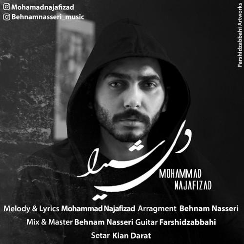دانلود آهنگ جدید محمد نجفی زاد بنام دل شیدا