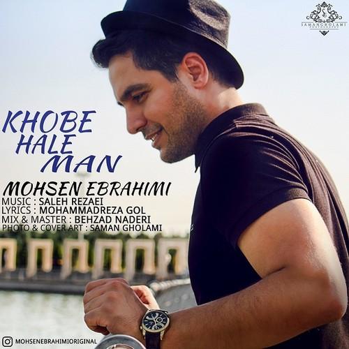 دانلود آهنگ جدید محسن ابراهیمی بنام خوبه حال من