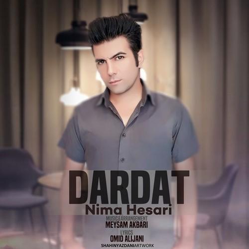 دانلود آهنگ جدید نیما حصاری بنام دردات