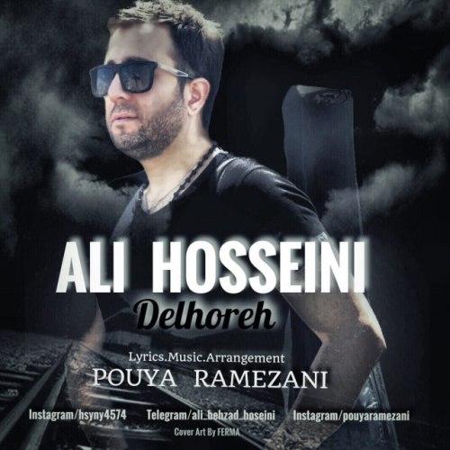 دانلود آهنگ جدید علی حسینی بنام دلهره