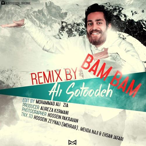 دانلود آهنگ جدید علی ستوده بنام بم بم