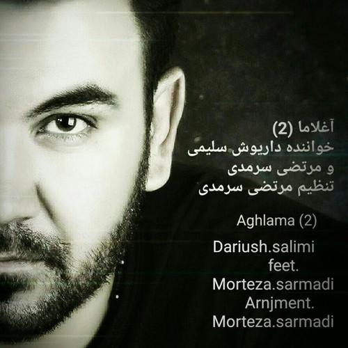 دانلود آهنگ جدید داریوش سلیمی و مرتضی سرمدی بنام آغلاما 2