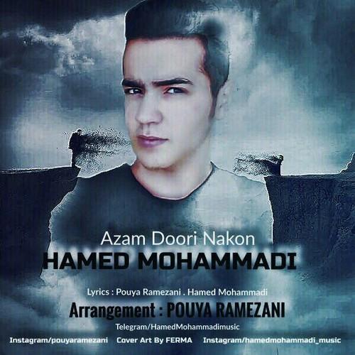 دانلود آهنگ جدید حامد محمدی بنام ازم دوری نکن