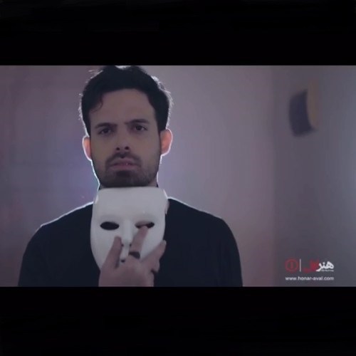 دانلود موسیقی ویدیو جدید ماهان بهرام خان بنام گل های باغچه