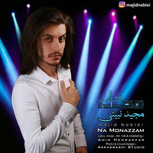 دانلود آهنگ جدید مجید نبیئی بنام نامنظم