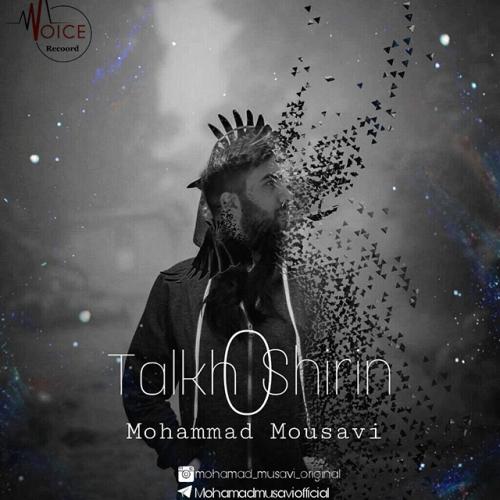 دانلود آهنگ جدید محمد موسوی بنام تلخ و شیرین