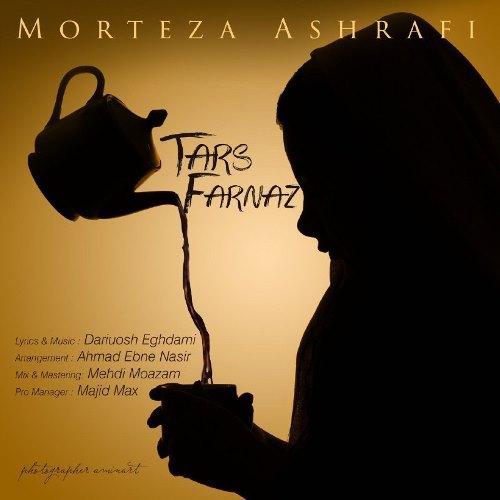 دانلود آهنگ جدید مرتضی اشرفی بنام ترس فرناز