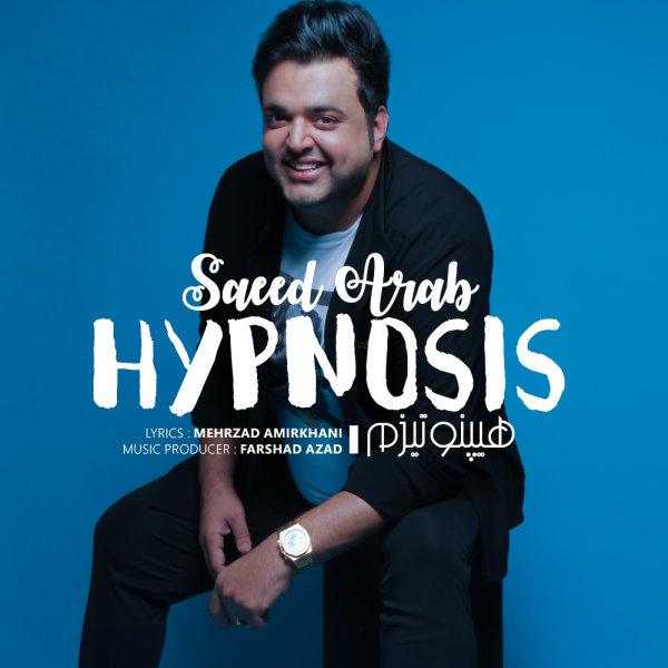 دانلود آهنگ جدید سعید عرب بنام هیپنوتیزم