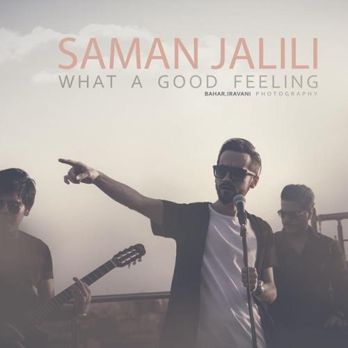 دانلود آلبوم جدید سامان جلیلی بنام چه حال خوبیه