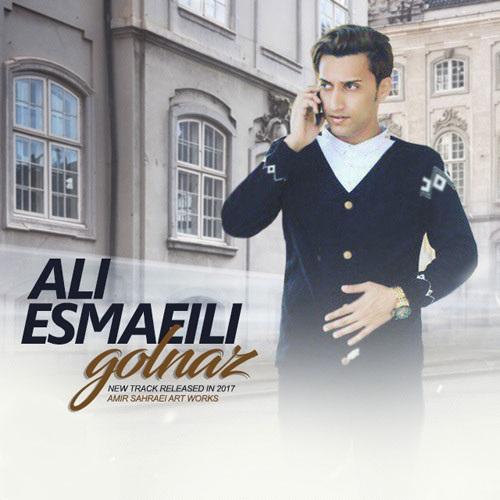 دانلود موزیک ویدیو جدید علی اسماعیلی بنام گل ناز