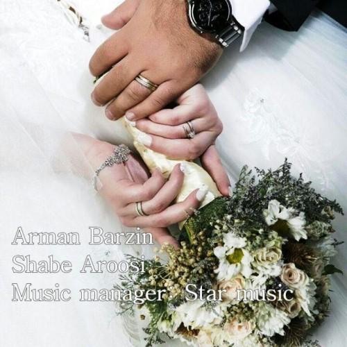 دانلود آهنگ جدید آرمان برزین بنام شب عروسی