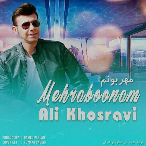 دانلود آهنگ جدید علی خسروی بنام مهربونم