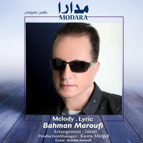 دانلود آهنگ جدید بهمن معروفی بنام مدارا