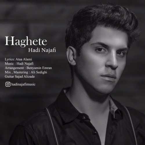 دانلود آهنگ جدید هادی نجفی بنام حقته