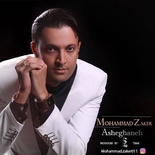 دانلود آهنگ جدید محمد ذاکر بنام عاشقانه