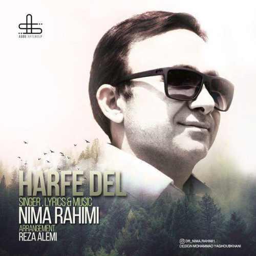 دانلود آهنگ جدید نیما رحیمی بنام حرف دل
