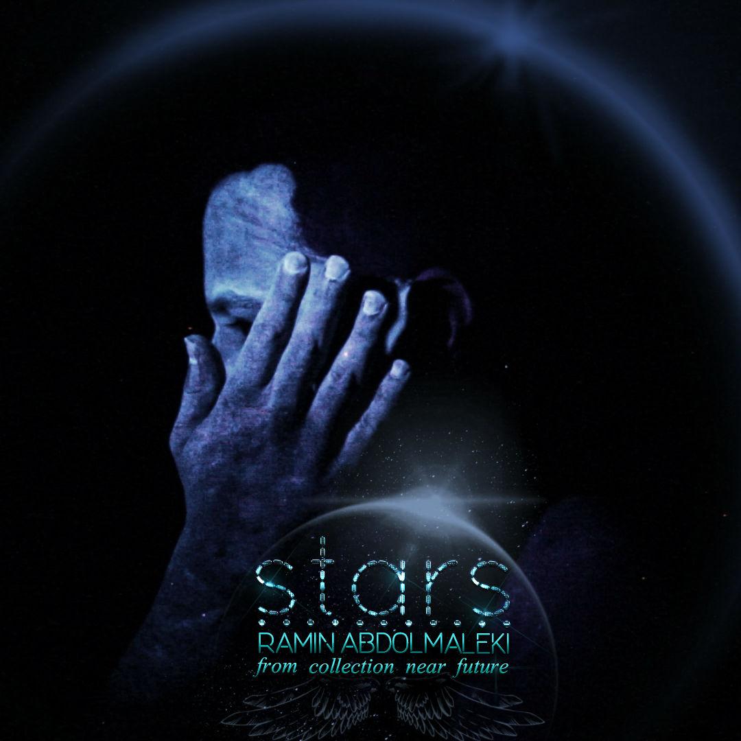 دانلود آهنگ جدید رامین عبدالمالکی بنام ستاره ها