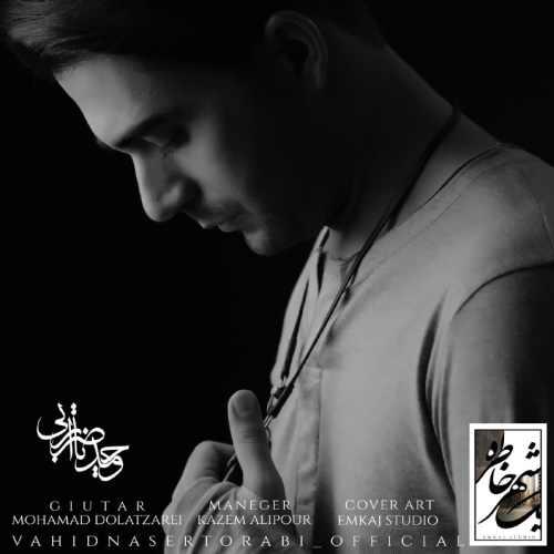 دانلود آهنگ جدید وحید ناصر ترابی بنام یک شهر خاطره
