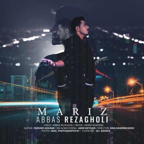 دانلود آهنگ جدید عباس رضاقلی بنام مریض