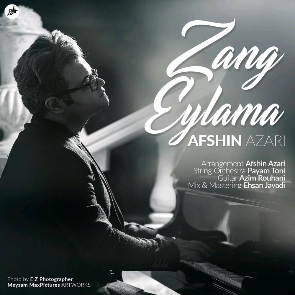 دانلود آهنگ جدید افشین آذری بنام زنگ ایلمه