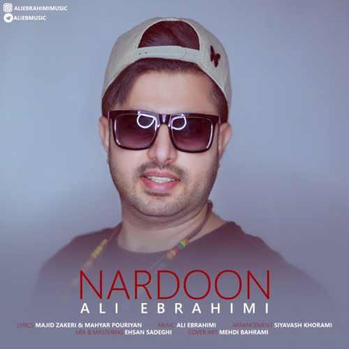 دانلود آهنگ جدید علی ابراهیمی بنام ناردون