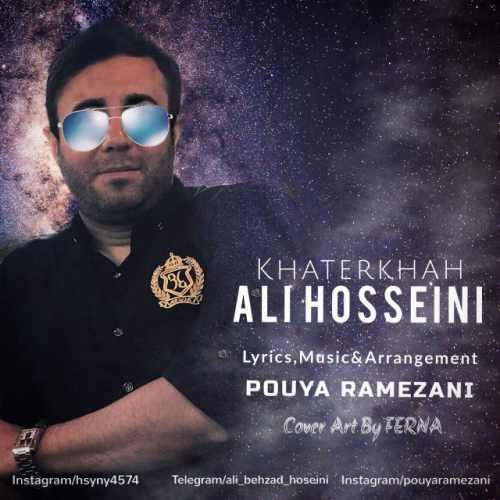 دانلود آهنگ جدید علی حسینی بنام خاطرخواه
