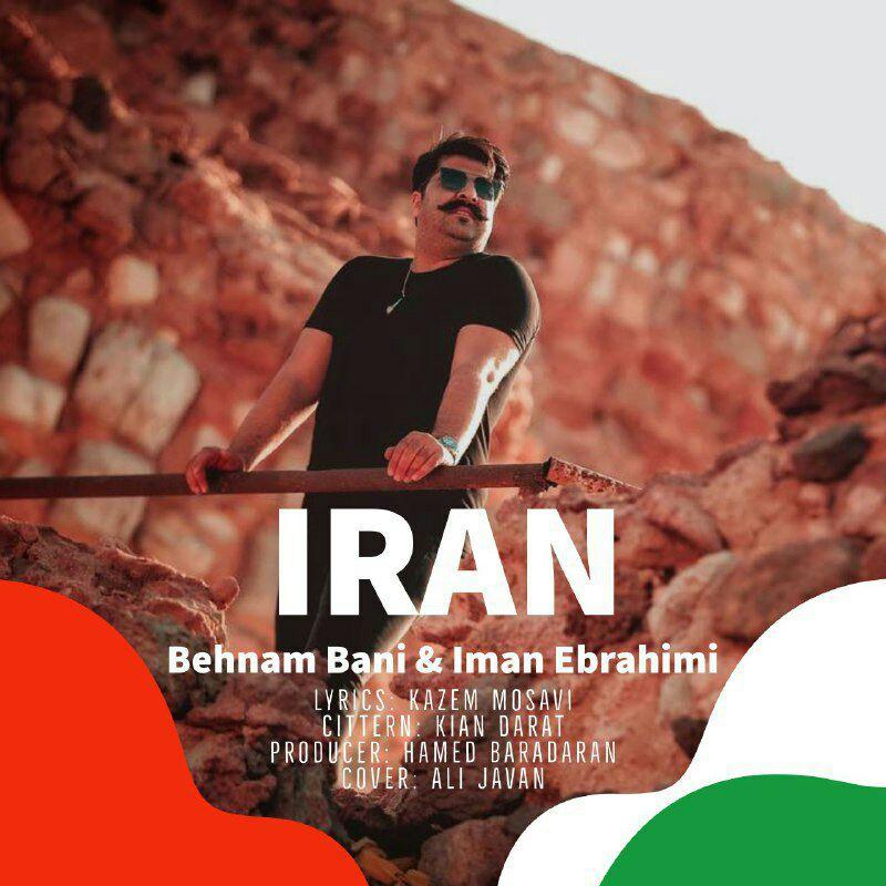 دانلود آهنگ جدید بهنام بانی و ایمان ابراهیمی بنام ایران