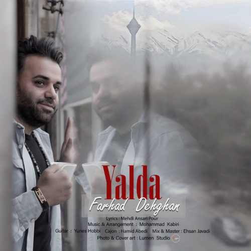دانلود آهنگ جدید فرهاد دهقان بنام یلدا