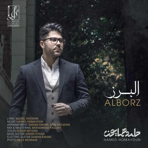 دانلود آهنگ جدید حامد همایون بنام البرز