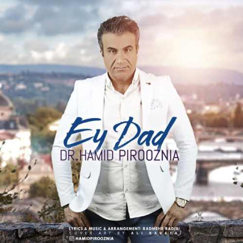 دانلود آهنگ جدید دکتر پیروزنیا بنام ای داد