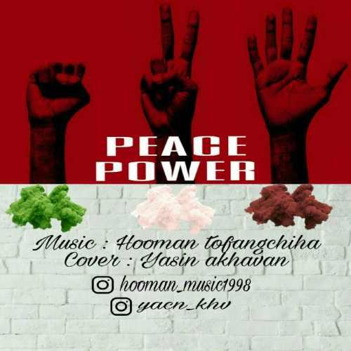 دانلود آهنگ جدید هومن تفنگچیها بنام قدرت صلح