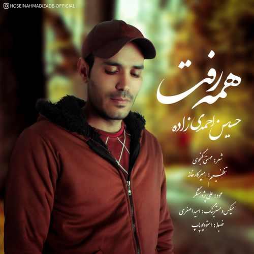 دانلود آهنگ جدید حسین احمدی زاده بنام همه رفت