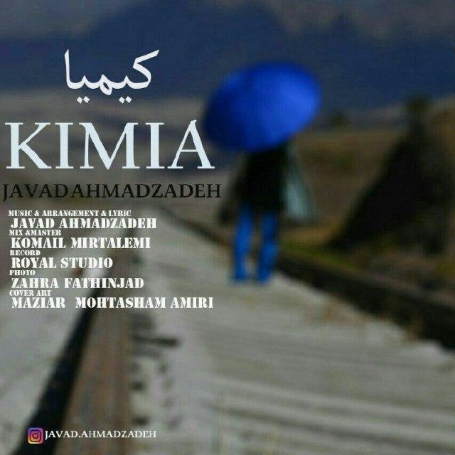 دانلود آهنگ جدید جواد احمدزاده بنام کیمیا