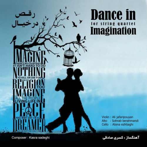 دانلود آهنگ جدید بی کلام کسری صادقی بنام برقص در خیال