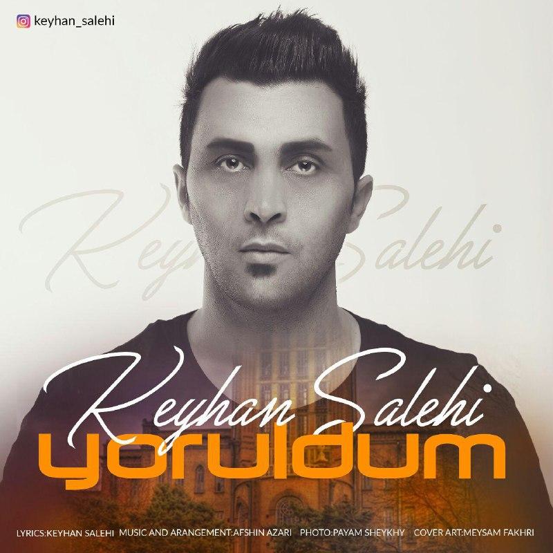 دانلود آهنگ جدید کیهان صالحی بنام یورولدوم