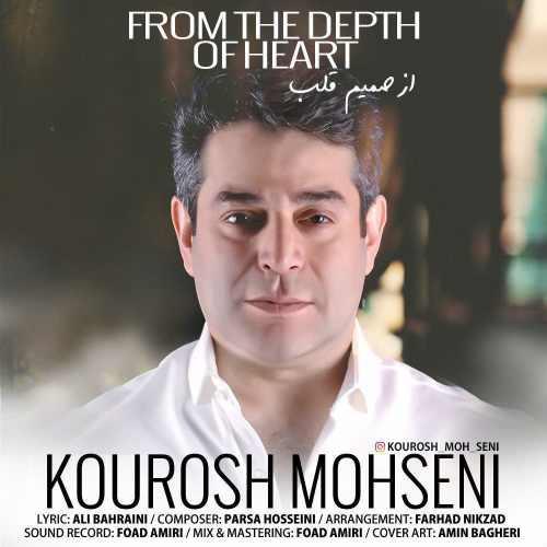 دانلود آهنگ جدید کوروش محسنی بنام از صمیم قلب