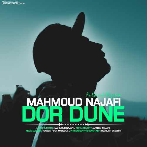 دانلود آهنگ جدید محمود نجفی بنام دردونه