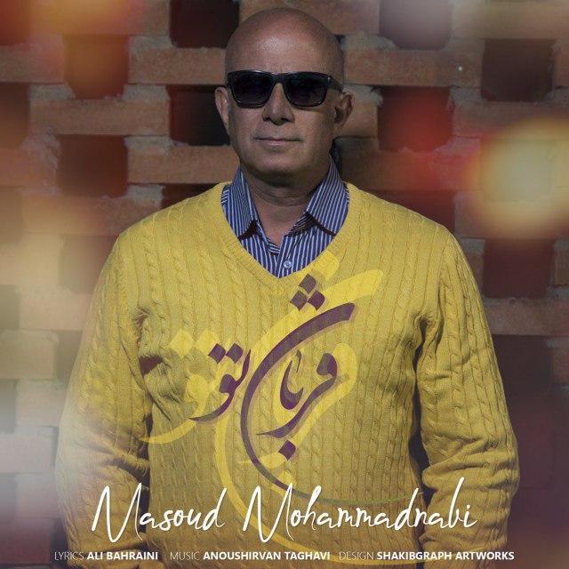 دانلود آهنگ جدید مسعود محمدنبی بنام قربان تو