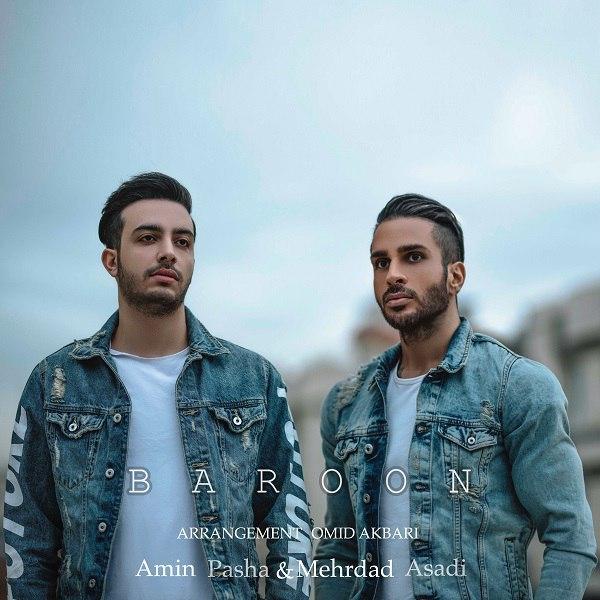 دانلود آهنگ جدید مهرداد اسدی و امین پاشا بنام بارون
